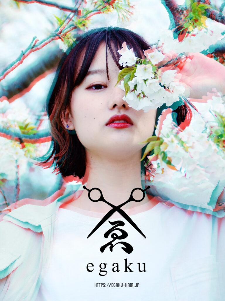 Hair photo : egaku spring image写真